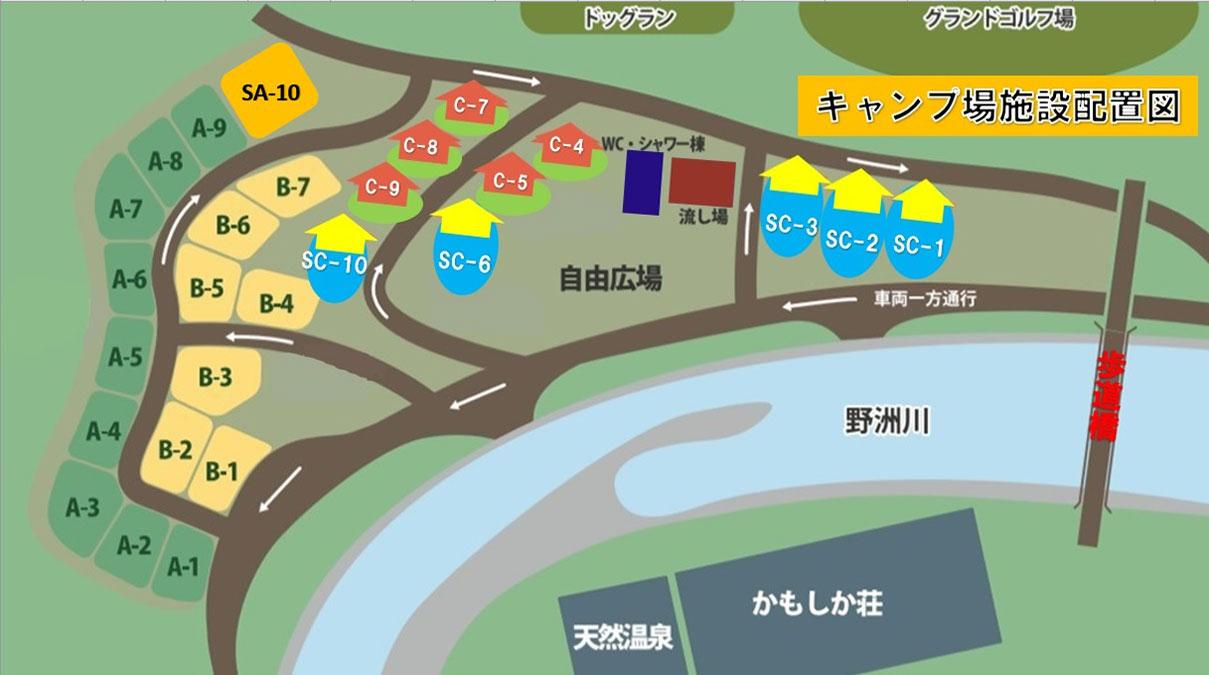 滋賀県のオートキャンプ場 かもしかリゾート かもしかオートキャンプ場